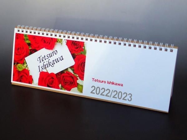 卓上カレンダー ボーダー(Lサイズ)表紙