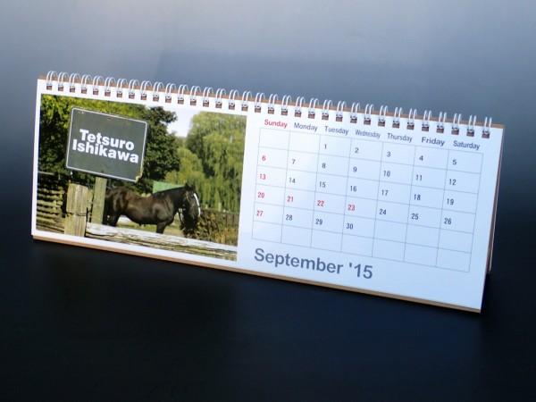 卓上カレンダー ボーダー(Lサイズ)