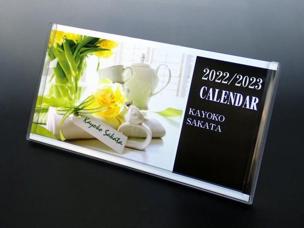 卓上名前入りカレンダー ブラック(Mサイズ)表紙