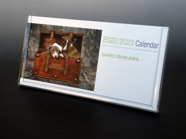 卓上カレンダー ボーダー(Mサイズ)表紙