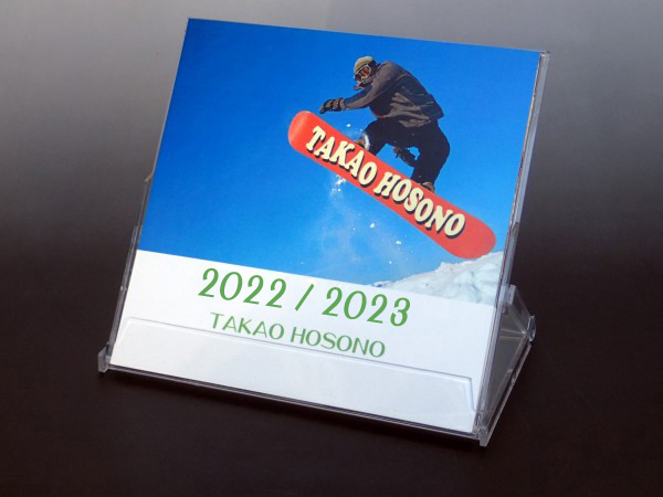 卓上カレンダー ポップ(Sサイズ)表紙