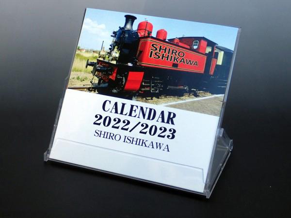 卓上カレンダー ビジネス(Sサイズ)表紙