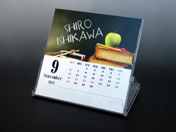 卓上カレンダー ビジネス(Sサイズ)中身