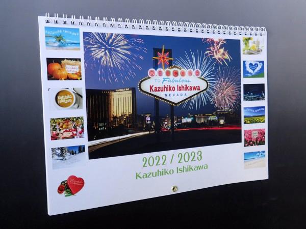 壁掛けカレンダー ポップ(A3サイズ)表紙