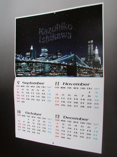 名前入り壁掛けカレンダー ポップ A3 2枚綴り 中身