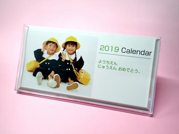 フォトカレンダー ボーダー(Mサイズ)表紙