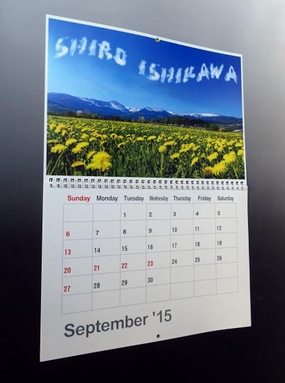 名入れカレンダーを作成します 世界に一つあなただけの贈り物