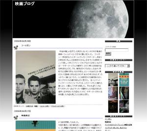 blog002.jpg