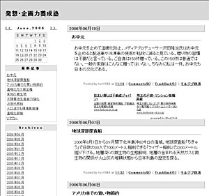 blog003.jpg