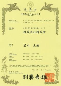 syoujou001s.jpg